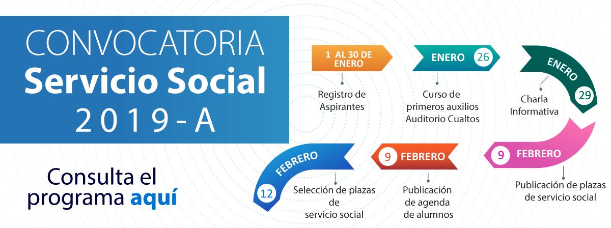 Convocatoria Servicio Social 2019 a